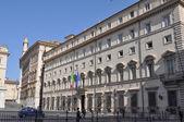 Presidenza del Consiglio dei Ministri in Rome — Stock Photo