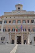 Palazzo Montecitorio in Rome Italy — Stock Photo
