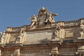 Trevi Fountain Rome — Stock Photo