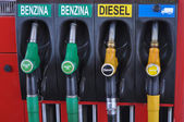 Italian gas station — Foto Stock