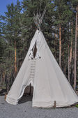 A tent — Stock Photo