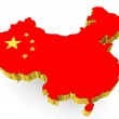 S Republic of China map with flag on a white background — Stock Photo #18153861