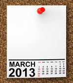 Calendar March 2013 — Stock Photo