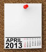 日历 2013 年 4 月 — 图库照片