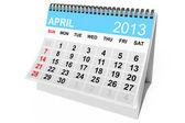 календарь апрель 2013 — Стоковое фото