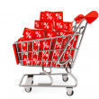 Stock Photo: Shopping cart with discount cubes