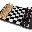 Stock Photo: Chess over tablet PC chessboard