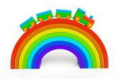 Toy multicolor train over rainbow bridge — Stock Photo