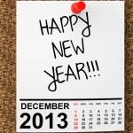 Calendar December 2013 — Stock Photo