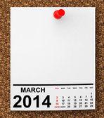 Calendar March 2014 — Stock Photo