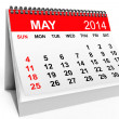 Calendar May 2014 — Stock Photo #43598069
