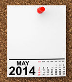 Calendar May 2014 — Stock Photo
