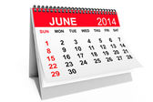 Calendar June 2014 — Stock Photo