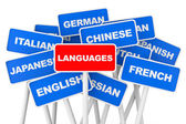 Languages banner signs — Stock Photo