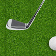 Golf ball on green grass of golf course — 图库照片 #41095913