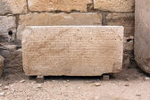 Ancient Glyphs — Stock Photo