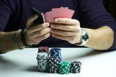Poker player — Стоковое фото