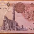 Egyptimoney — Stock Photo #34042217