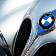 Stock Photo: BMW car