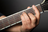 Major guitar chords — Stock Photo