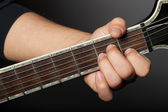 Minor guitar chords — Stock Photo