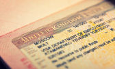 Open passport, tourist visa — Stock Photo
