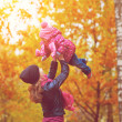 Нарру family. Mom and baby daughter for walk in autumn — Stock fotografie #45406041