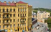 Andriyivskyy uzviz — Stock Photo