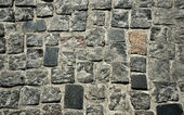Close-up of the stone block pavement — Stock Photo