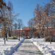 Winter city scene, Kyiv State University square — Stock Photo