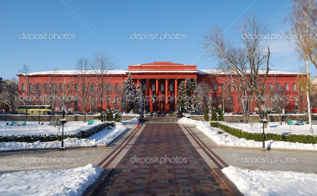 Аграрные университеты украины