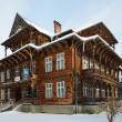 Stock Photo: VillGoplyanof spresort Truskavets