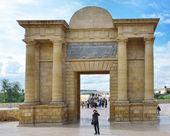 Gate of the Roman bridge in Cordoba — Stock Photo
