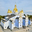 Saint Michael Goldentopped Cathedral in Kiev - Stock Photo