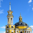 Stock Photo: Rebuilt church in modern street of Kiev