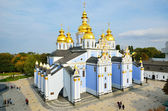 Saint Michael cathedral in Kiev — Stock Photo