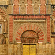 Side entrance of Mezquita-Cathedral — Stock Photo #24407543