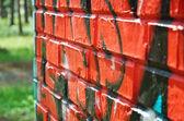 Graffiti brick wall — Stock Photo
