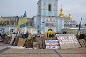 Camp of protesters in the Ukrainian capital — ストック写真