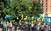 最後の鐘のウクライナの祭典 — ストック写真