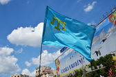 Tatar flag in the Ukrainian capital — Stock Photo