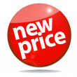 New price icon — Stock Photo