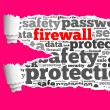 Torn Paper with firewall info-text graphics — Stock Photo
