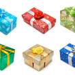 Set of multicolored gift boxes -1 — Stock Photo