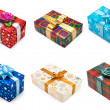 Set of multicolored gift boxes -2 — Stock Photo