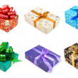 Set of multicolored gift boxes -3 — Stock Photo
