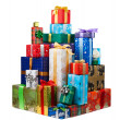 Gift boxes-98 - Stock Photo