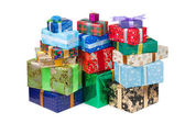 Gift boxes-91 — Stock Photo