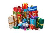 Gift boxes-97 — Stock Photo