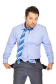 Office clerk-29 — Stock Photo